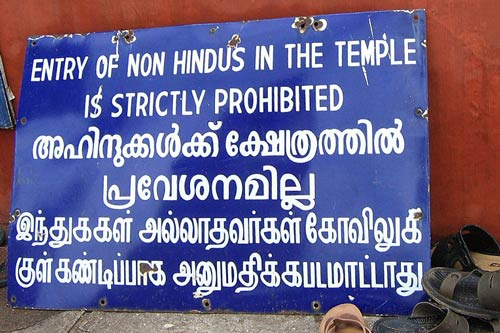 Rassismus in Religion - Nicht-Hindus sind in Hindu Temples nicht erlaubt - 6 Jul 12