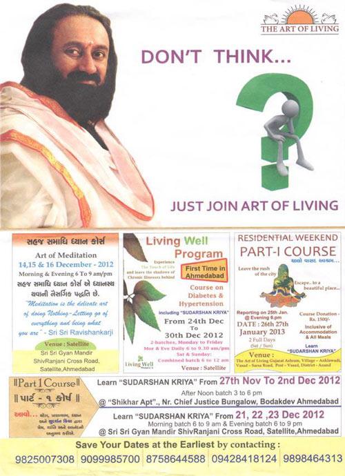 Sri Sri Ravi Shankars Aufruf, das Gehirn auszuschalten und ihm zu folgen: Denke nicht nach! - 20 Feb 13