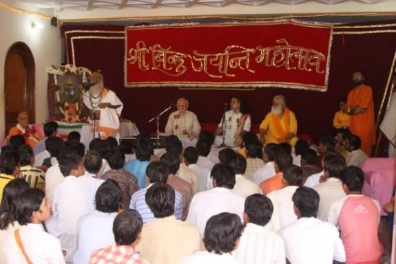 Radhashtami - Birthday Celebrations of Goddess Radha - 28 Aug 09