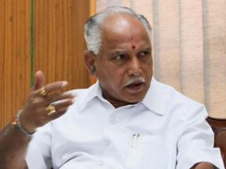 Chief Minister of Karnataka Yeddyurappa Attacked by Black Magic – 1 Feb 11
