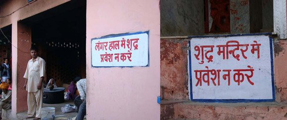 Hinduism Prohibits Lower Caste People from Entering Temples – 19 Apr 11